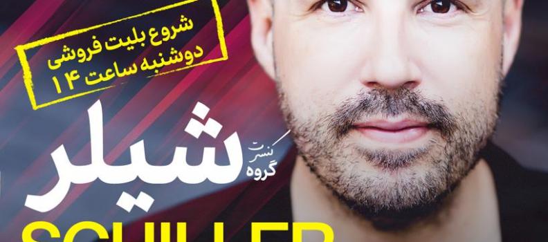 SCHILLER Live in Tehran 2019